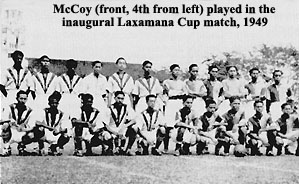 Laxamana Cup 1949